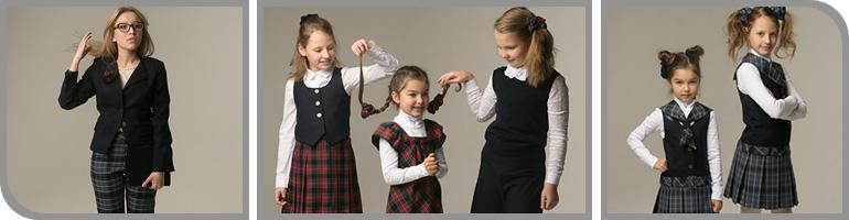 Школьный современный сарафан